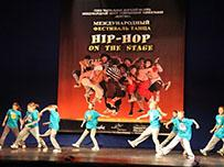 HIP-HOP on the stage